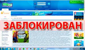 Сайты не заблокированные балтбет [PUNIQRANDLINE-(au-dating-names.txt) 35