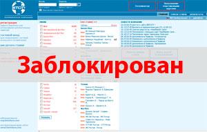 бк олимп краснодар